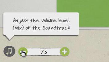 Панель изменения уровня громкости мелодии