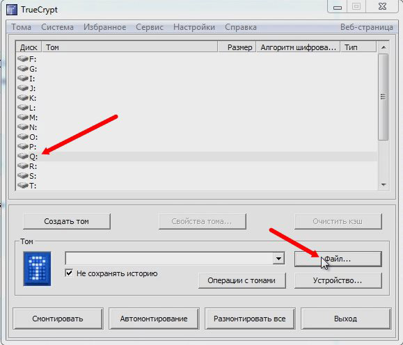 Привязываем логический диск к файлу-контейнеру