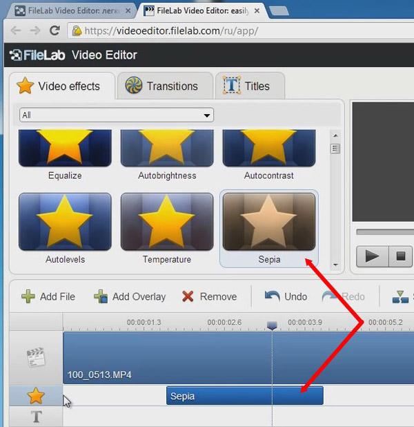 Применение эффекта к видео