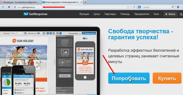 Официальный сайт сервиса