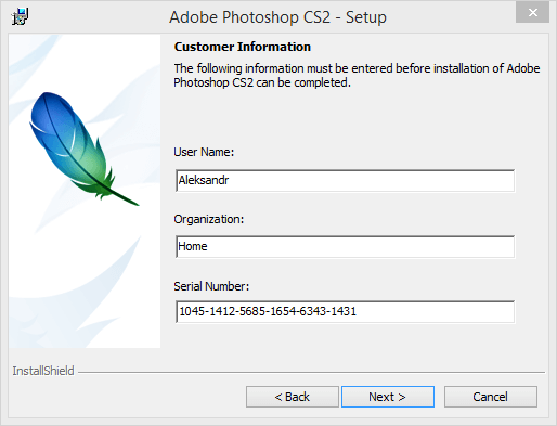 Активация лицензии Adobe